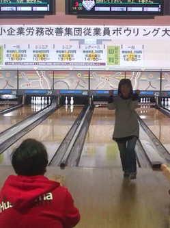 11roukairen_bowl2.jpg