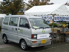 kyouei_EV1.jpg